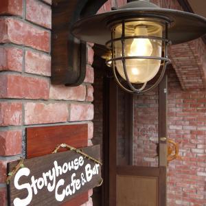 新たに@Storyhouse cafe