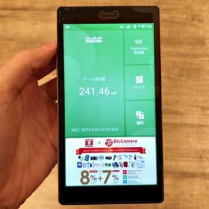 Mugen wifiの【G4】をレビュー!スペックや通信速度を詳しく解説!