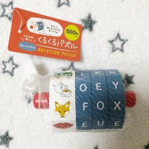 3coins   3歳から英単語の勉強ができる可愛い知育玩具