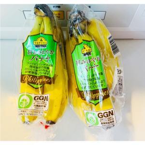子供が大好き!バナナを美味しく長持ちする方法!