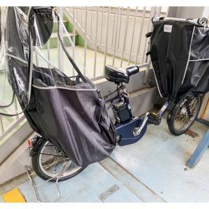 泣きそうになった駐輪場で移動されていた自転車