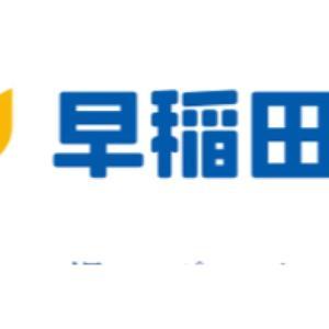【速報】四谷大塚 組分けテスト 小4 7月