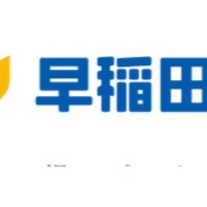 【偏差値発表】四谷大塚 組分けテスト 小4 7月