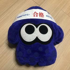 【得点確定】四谷大塚 カリキュラムテスト 小4下11-12
