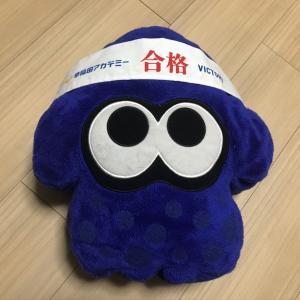 明日、四谷大塚新小5組分けテスト