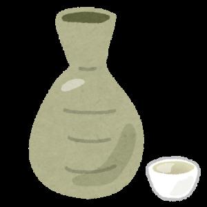 焼酎は麦派だけど、屋久島の芋焼酎は美味