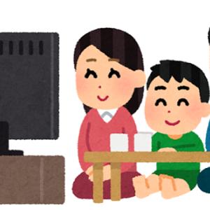 無料で仮面ライダーシリーズの動画を観る【Amazonプライム・ビデオ】