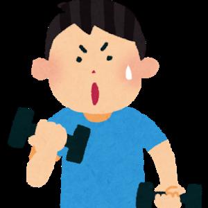 【初心者】自宅での筋トレ道具【これだけでOK】
