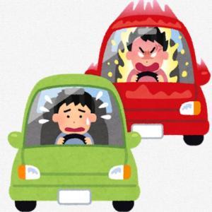 運転中だけじゃない!!同僚からの「あおり」に対処する方法