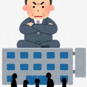 吉本興業、闇営業問題が収束しないのは○○が原因!!