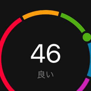 東京マラソン2021への道・その3