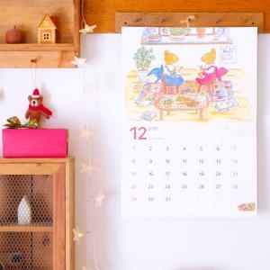 12月のカレンダーとシュトーレン