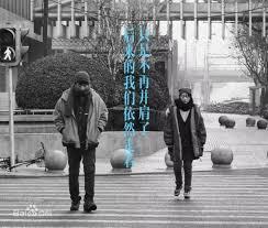 【感想:中国映画】心の奥底に響いた「僕らの先にある道」