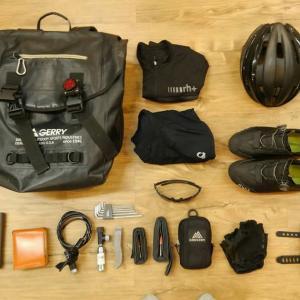 「自転車通勤始めたい!」→必需品はこちら