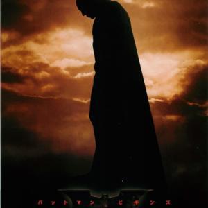 【バットマン ビギンズ】正義とは何か?葛藤しながらも戦うヒーロー参上!