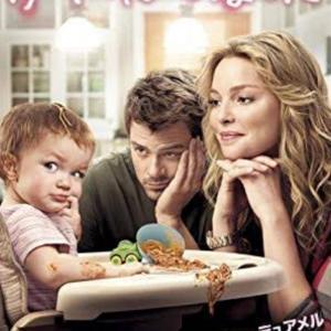 映画【かぞくはじめました】ネタバレあらすじと感想。相性最悪な2人が子育てを通して得たものとは!?