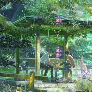 アニメ映画【言の葉の庭】雨にまつわる切ない恋の物語。新海誠監督による、まるで実写のような美しい背景や雨の表現も必見!