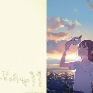 【泣きたい私は猫をかぶる】ネタバレと見どころ。ヨルシカが歌う、夏の匂いがする映画。