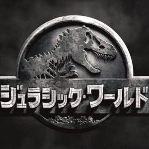 【ジュラシック・ワールド】あらすじ。大人も子供も楽しめる王道の恐竜映画。