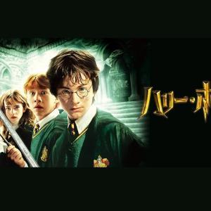 【ハリーポッターとアズカバンの囚人】ネタバレと解説。ハリーの両親の死の真相とは!?