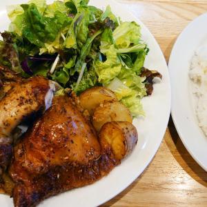 チキン!うまっ!「ファーマーズチキン」田町店