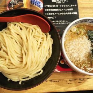 新年一発目のつけ麺は「三田製麺所」
