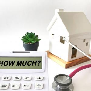 MANOMAは高い?安くお得にスマートホームを導入する方法を解説