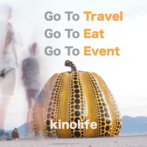 Go Toキャンペーンはいつから?対象の旅行会社や飲食予約サイトまとめ!