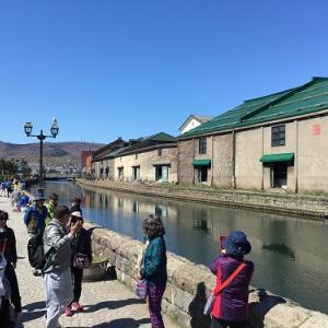 【札幌・小樽】観光したけど時間が余った!どう過ごす?