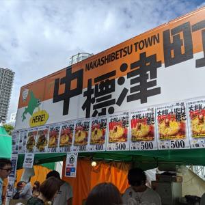 【札幌】イベントを使って各地のグルメを楽しもう