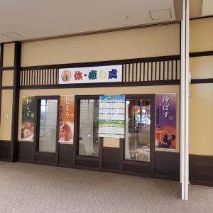 【北海道】時間が余ったら新千歳空港で過ごそう