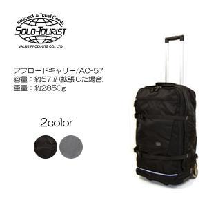 【旅の準備】202009石垣島 荷造りとお土産候補