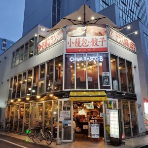 【脱線ネタ】日本に出店している海外飲食店 vol.1