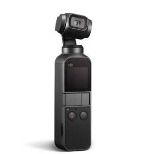 【脱線ネタ】Osmo Pocketをレンタルします