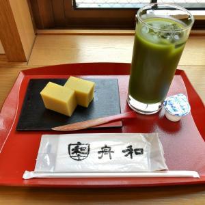 【旅の準備】202011東京 観光プランと飲食店