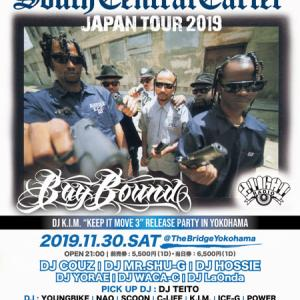 South Central Cartel JAPAN TOUR 福島・横浜公演間近!