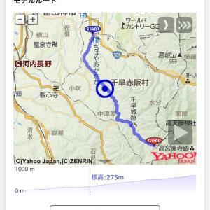 金剛山ロープウェイへ行ってみよう
