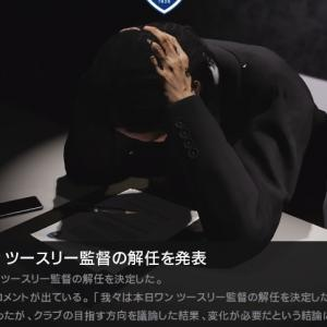 [マスターリーグ日記 Ep.07]失意からの再出発