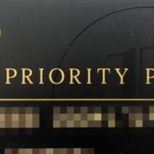 協力隊員が派遣前にやるべきこと ①プライオリティパス取得