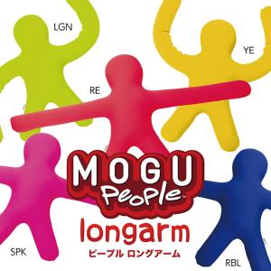 『絶対零度』で本田翼さん愛用の赤い人型クッション『モグピープル・ロングアーム』を紹介!