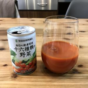 世田谷自然食品の野菜ジュースの感想!買い方は公式サイトでのお試しセットがお得。