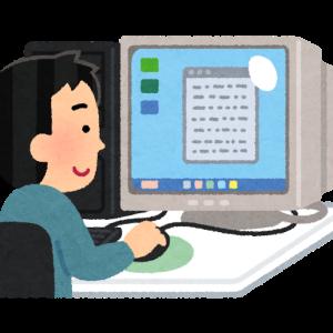 小学生でもできる無料プログラミング講座(第1回:計算機を作ろう)