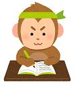 小学生でもできる無料プログラミング講座(第4回:数字によって気分を表してみよう)