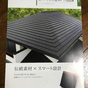 屋根のこと②
