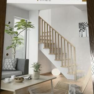 階段や部材について
