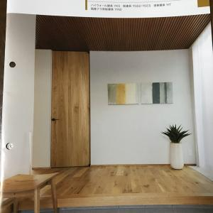 ドアや引き戸〜建具について〜②