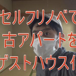 憧れのYouTube!!なんとか発信開始!!