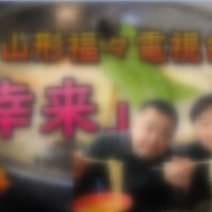【トラブル発生】YouTubeチャンネルメンバー差し替えへ