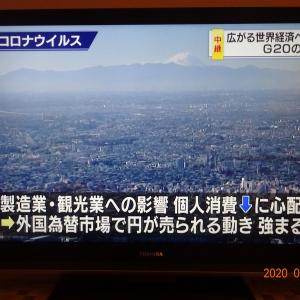 【安倍政権は中国共産党と同類】日本政府の過失はもはや取り返しがつかないところまできた