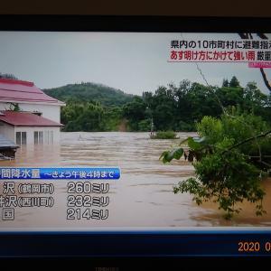 ✅山形で大雨・大江町左沢がひどい被害の模様